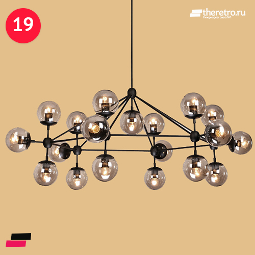 ROLL and HILL Modo Chandelier By Jason Miller
